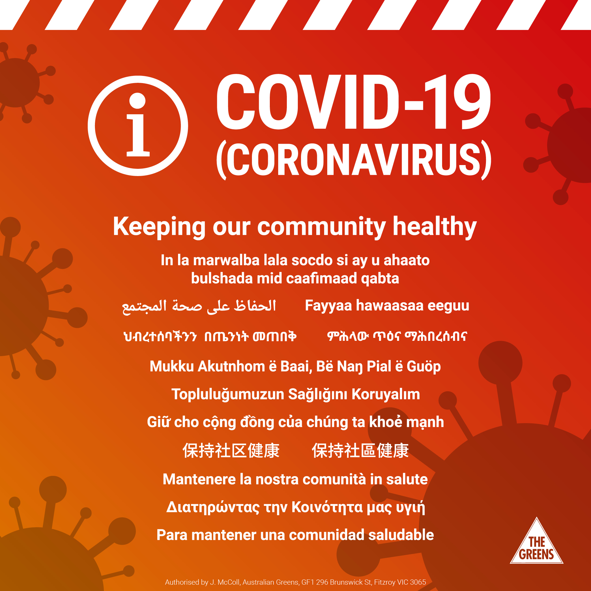 COVID-19 keeping our community healthy. For full text, please refer to the PDFs linked in the next section