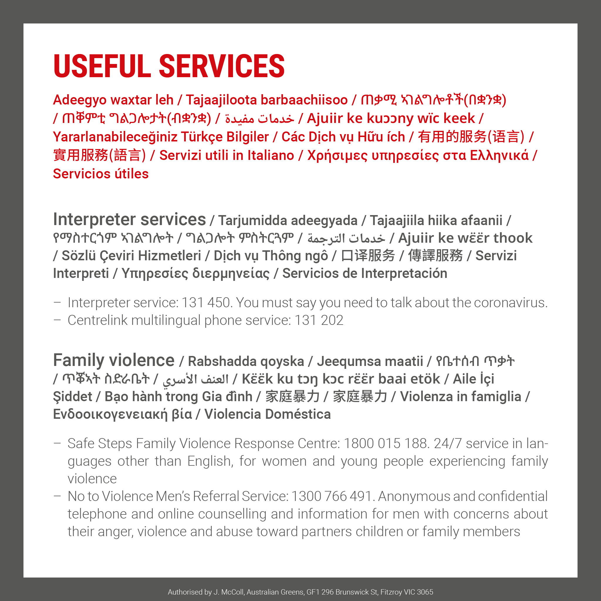 COVID-19 useful services listing - interpreter services and family violence services. For full text, please refer to the PDFs linked in the next section