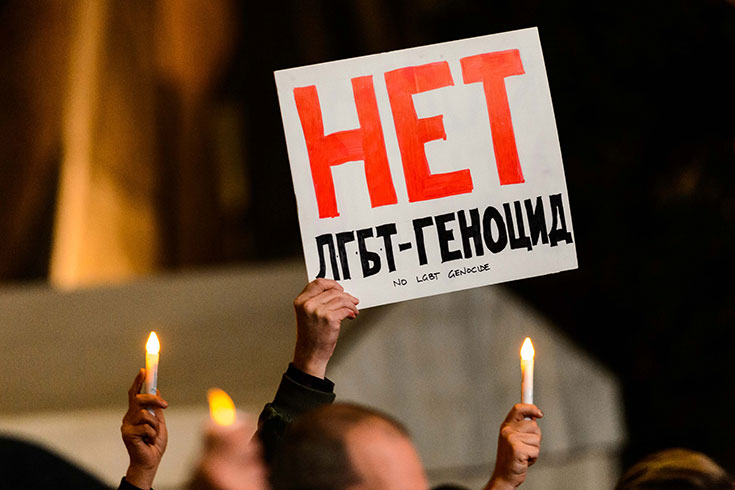 No LGBT Genocide — written in Cyrillic